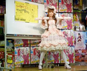 http://www.tokyoheadline.com/wp-content/uploads/2013/12/19/20131219a.jpg