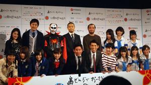 http://www.tokyoheadline.com/wp-content/uploads/2014/02/20/20140220a.jpg