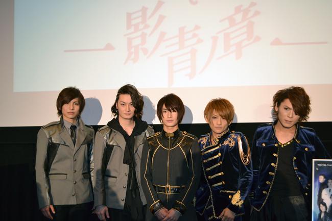 写真左から松田凌、中村龍介、宮崎秋人、Blu-BiLLioN(ミケ、宗弥)