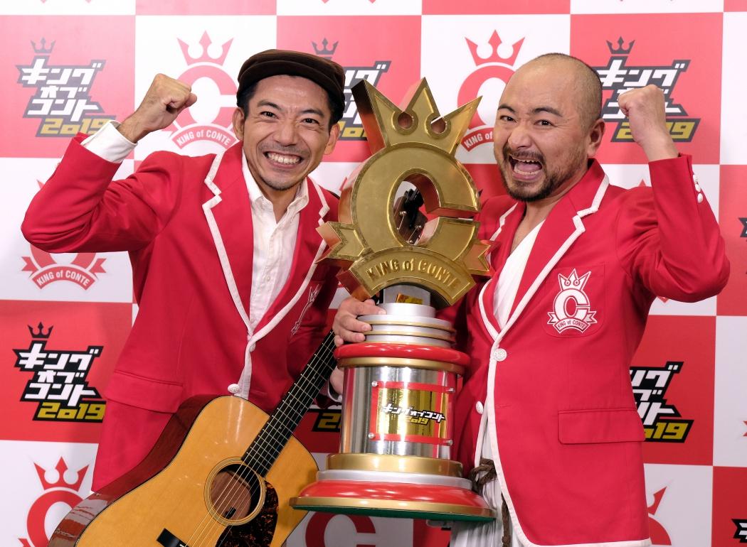 キング オブ コント 2019 決勝
