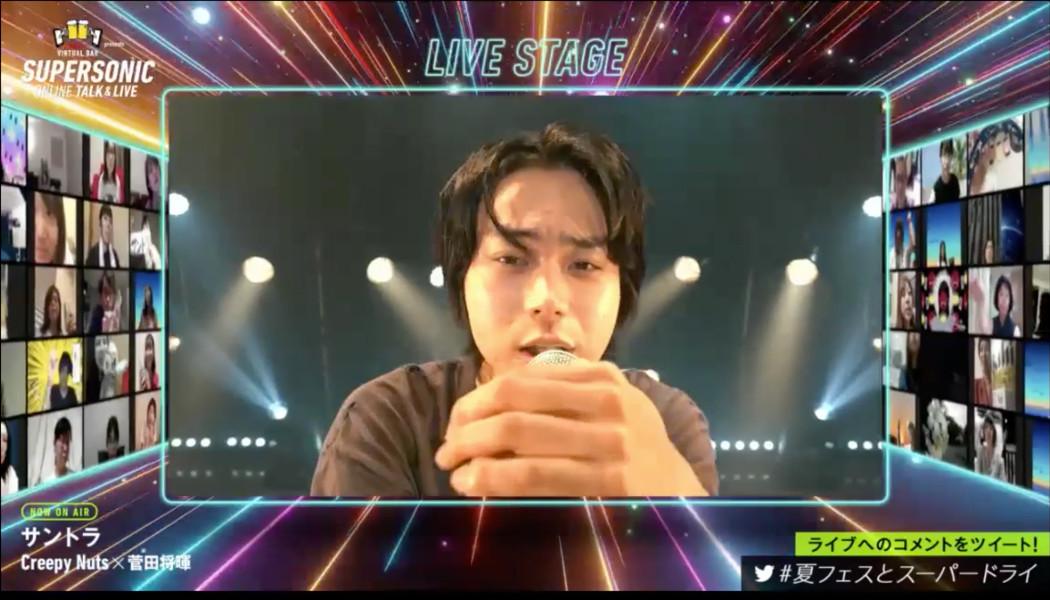 Nuts creepy 将 菅田 暉