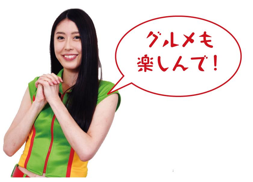 廣瀬 千鶴