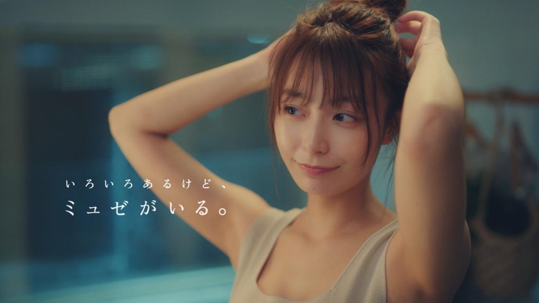宇垣美里が涙の演技、新CMで女子の悩める日常 – TOKYO HEADLINE